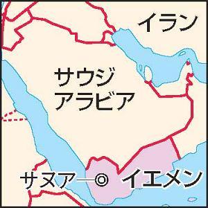イエメン 地図