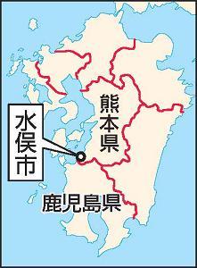 「水俣病 地図」の画像検索結果